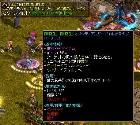 Tブローチ作成 (1)