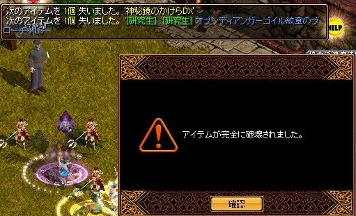 Tブローチ作成 (2)