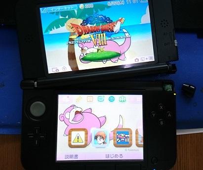3DS0001.jpg