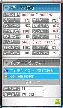 Maple16149a.jpg