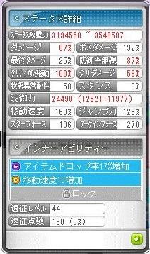 Maple16150a.jpg
