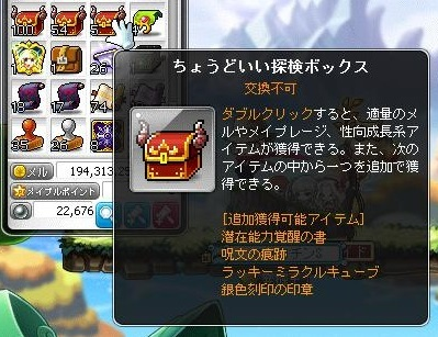 Maple16154a.jpg