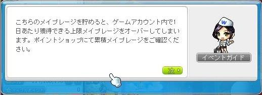 Maple16155a.jpg
