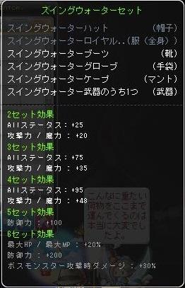 Maple16174b.jpg