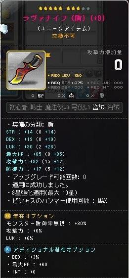 Maple16175a.jpg