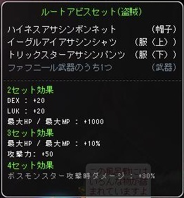 Maple16176b.jpg