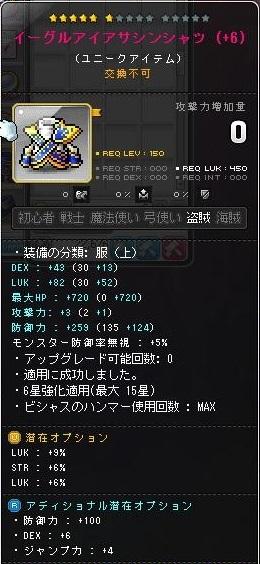 Maple16177a.jpg