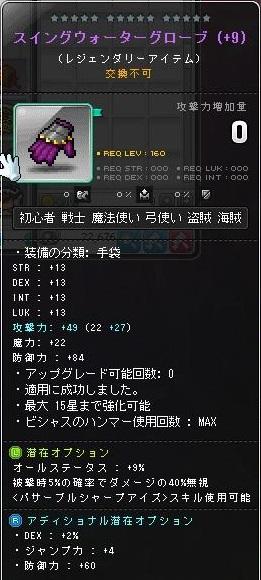 Maple16180a.jpg