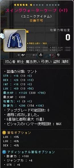 Maple16181a.jpg