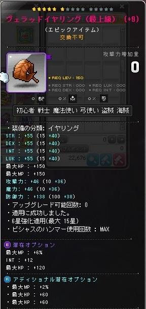 Maple16182a.jpg