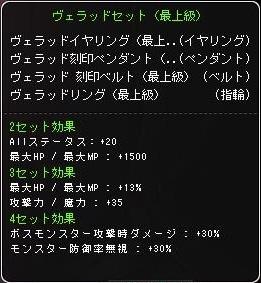 Maple16182b.jpg