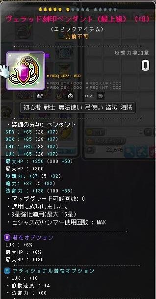 Maple16183a.jpg