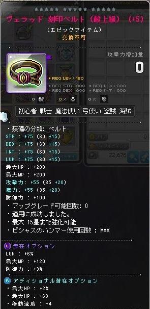 Maple16184a.jpg