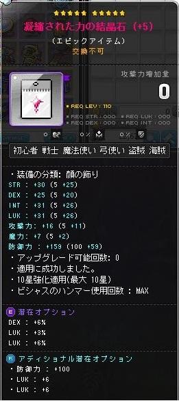 Maple16185a.jpg
