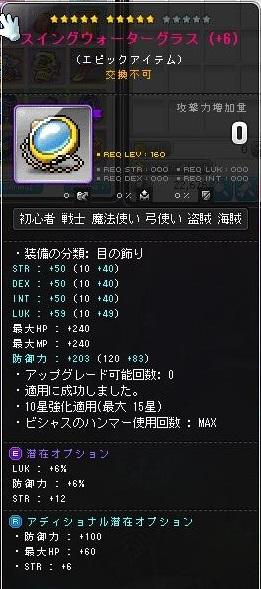Maple16186a.jpg