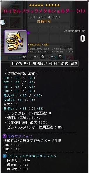 Maple16187a.jpg