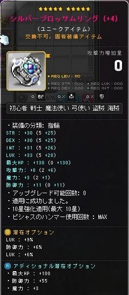 Maple16190a.jpg