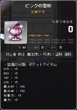 Maple16194a.jpg