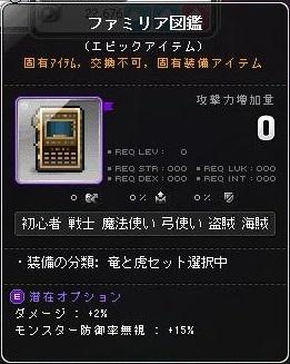 Maple16199a.jpg