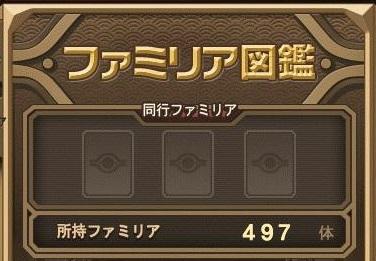 Maple16201a.jpg