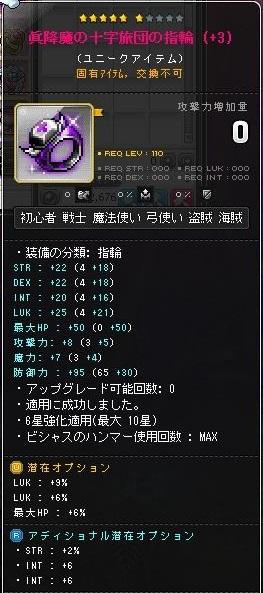 Maple16204a.jpg