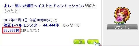 Maple16238a.jpg