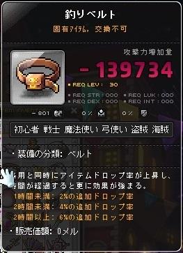 Maple16242a.jpg