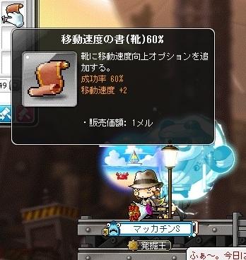 Maple16251a.jpg