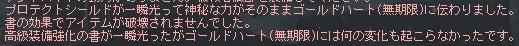 Maple16261a.jpg