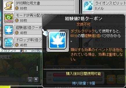 Maple16268a.jpg