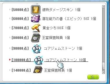 Maple16278a.jpg