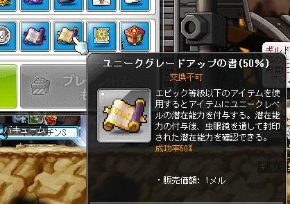 Maple16282a.jpg