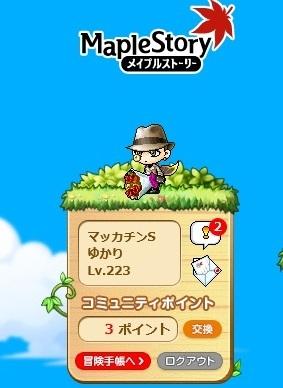 Maple16289a.jpg
