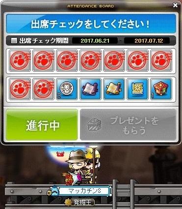 Maple16307a.jpg