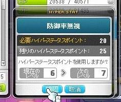 Maple16315a.jpg