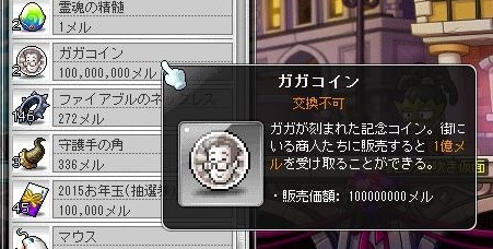 Maple16316a.jpg