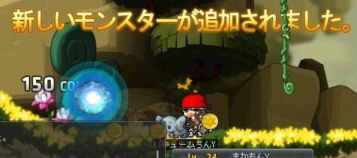 Maple16325a.jpg