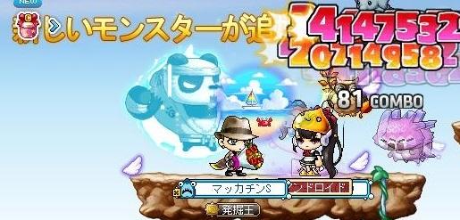Maple16332a.jpg