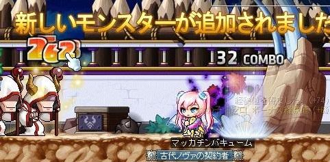 Maple16337a.jpg