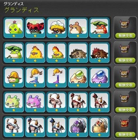Maple16342a.jpg