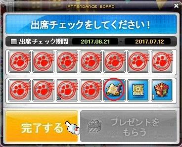 Maple16347a.jpg