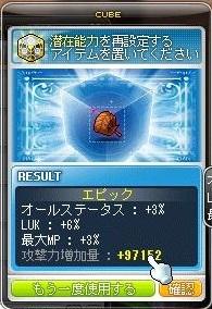 Maple16352a.jpg