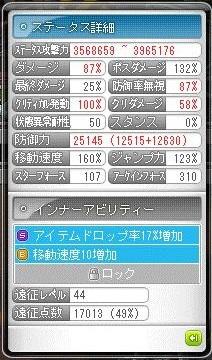Maple16357a.jpg