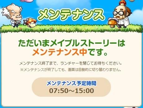 Maple16363a.jpg