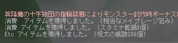 Maple16364a.jpg