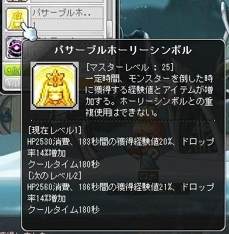 Maple16366a.jpg
