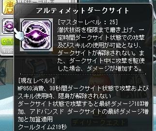 Maple16367a.jpg