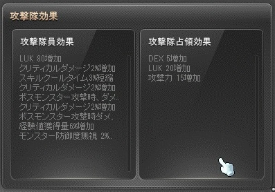 Maple16368a.jpg