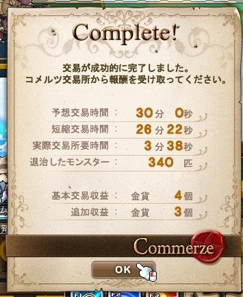Maple16385a.jpg