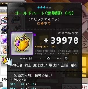 Maple16388a.jpg